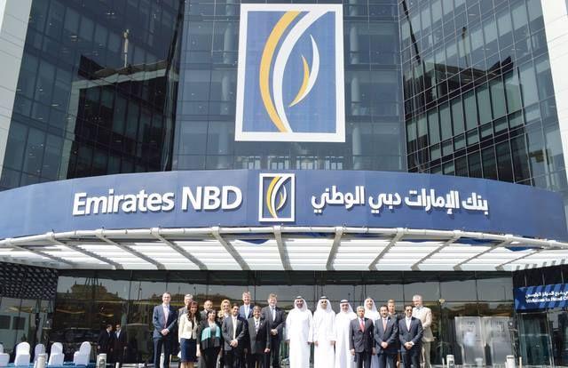 الإمارات دبى يشارك فى تدبير قرض بقيمة 1 8 مليار جنيه لصالح إيجاس شارك بنك الإمارات دبى الوطنى مصر فى اتفاقية تمويل مشترك بقيمة 1 Nbd Emirates Vat In Uae