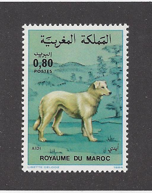 Art Body Postage Stamp MOROCCAN AIDI SHEEPDOG SHEPHERD DOG Morrocco 1984 MNH