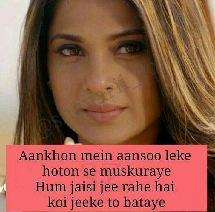 True!! | Quotes | Maya quotes, Secret love quotes, Sassy quotes