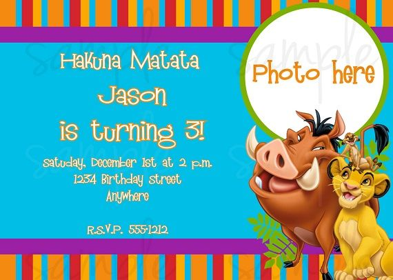 Now Lion King Birthday Party Invitation Ideas