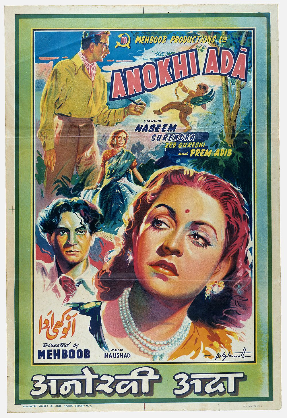 Anokhi Ada 1948 Movie Poster Art Movie Posters Vintage Bollywood Posters