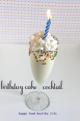 Birthday Cake Cocktail Recipe Cake mixes Birthday drinks and Cake