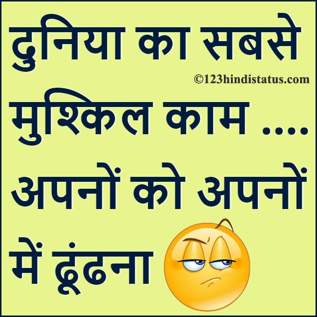 Best Life Status  C B Hindi Fontlife Statusfacebook
