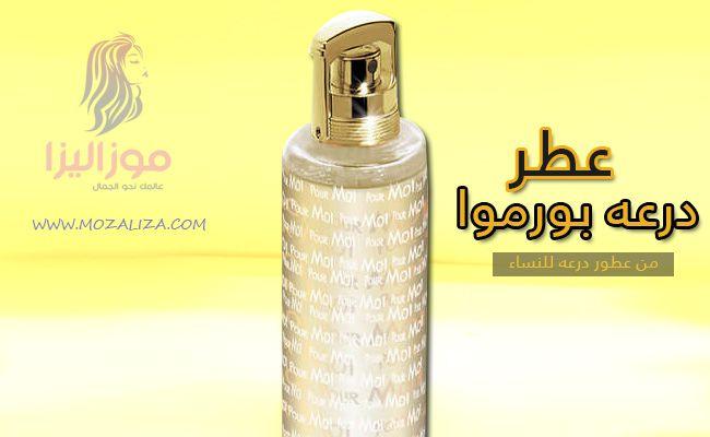 81 Best عطور نسائية Images Perfume Bottles Perfume Bottle