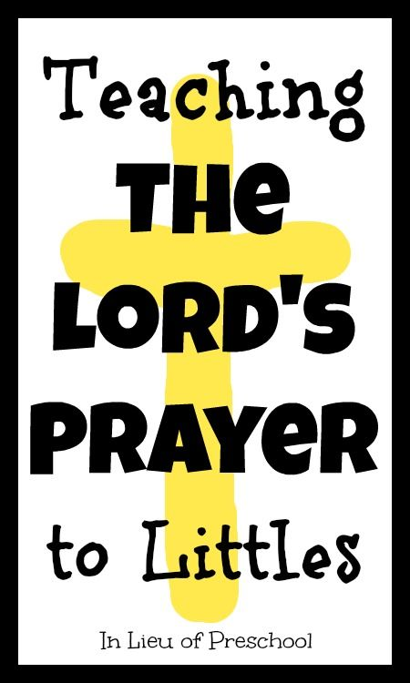teacher and lord s prayer Word document traditional and modern versions with a commentary explanation beneath tasks for pupils to complete based upon the prayer's meaning and content concludes with them designing a world prayer for people to say each day in a t-shir.