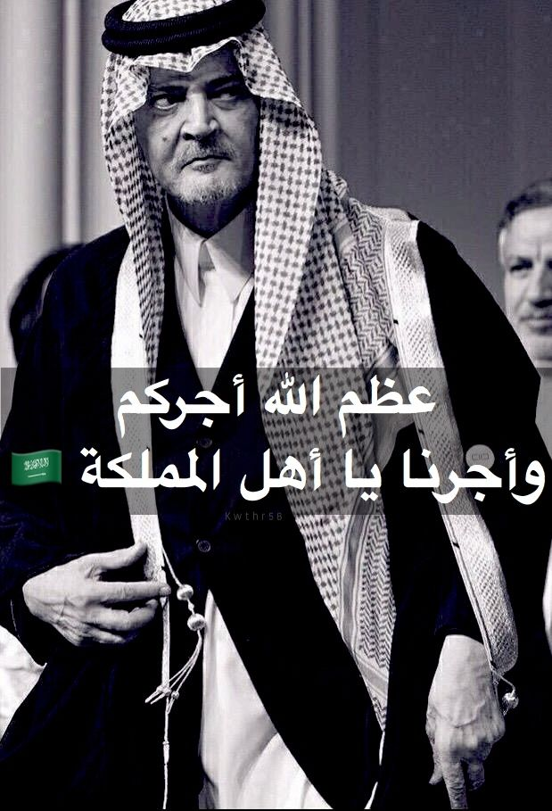 Untitled Elbeed S7ayeb Ae Kwthr58 عظم الله أجركم Fictional Characters Character John