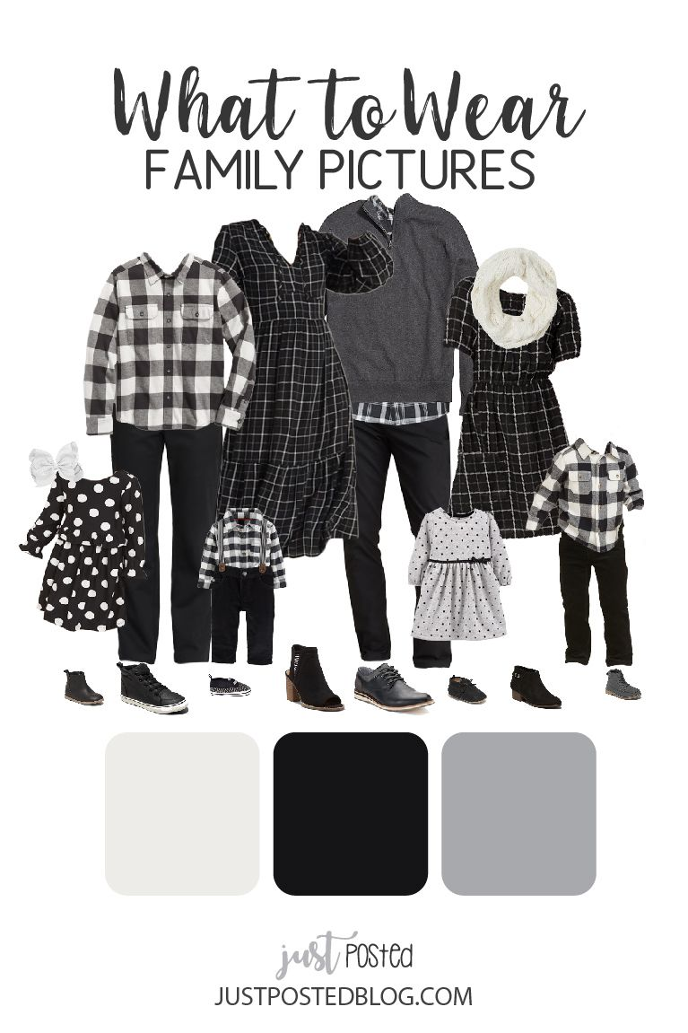 What to Wear for Family Pictures - Black and White