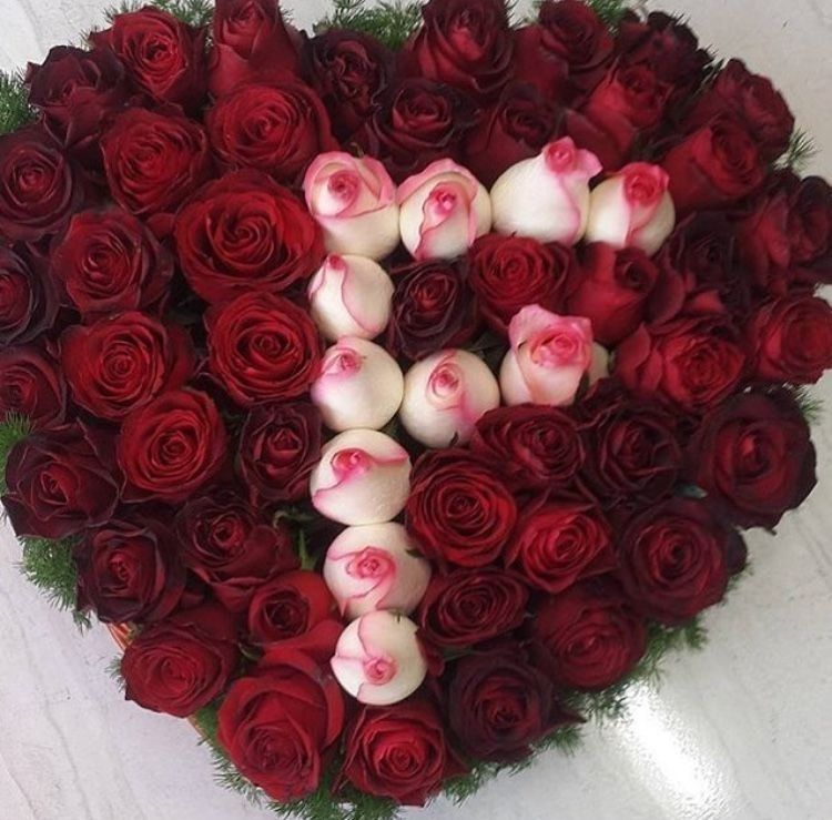 Pin By Feroz Shaikh On Photography Flower Letters Floral Letters Picture Letters
