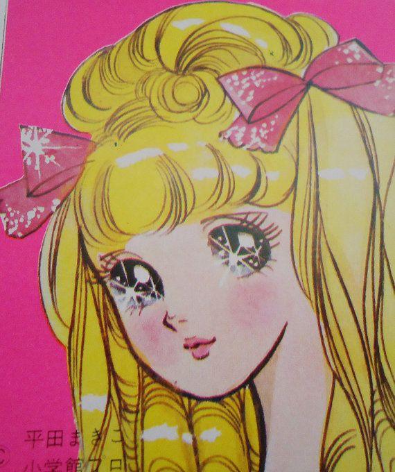 Japanese Vintage Five Big Eyes Girls Coloring by SweetVintageGoods, $9.95