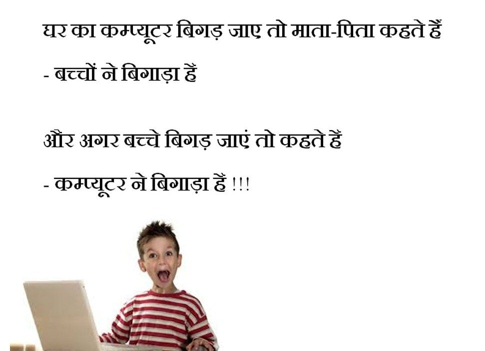 Funny Attitude Status Tap To See More Funny Quotes In Hindi Mobile