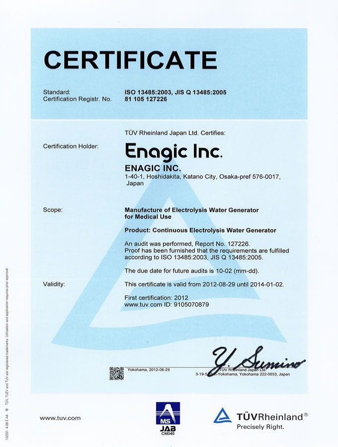 ISO 13485 - Proof of licensing of Medical Device www - medical certificate