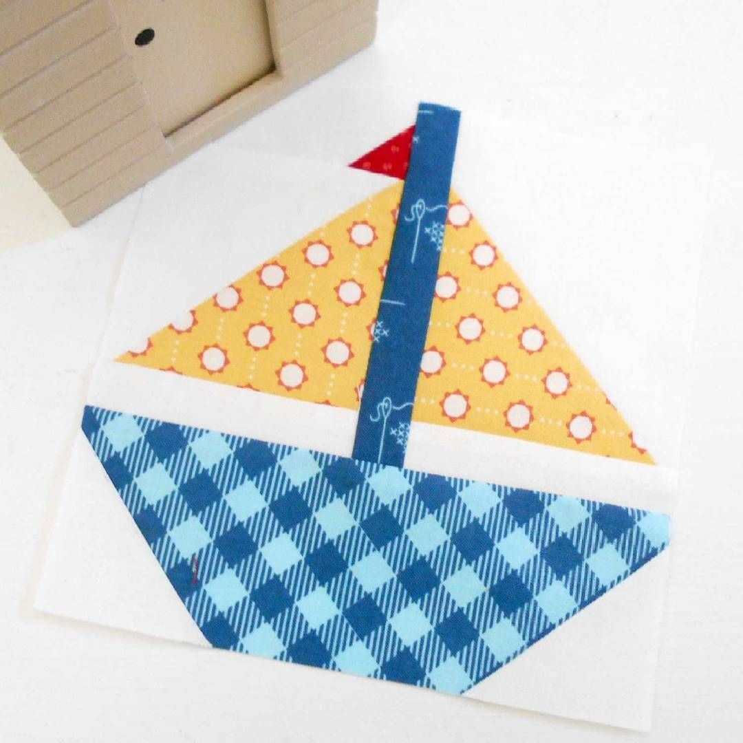 """Block 114 - Spelling Bee Sailboat.  A quick and easy 6"""" block from the Spelling Bee quilt book."""