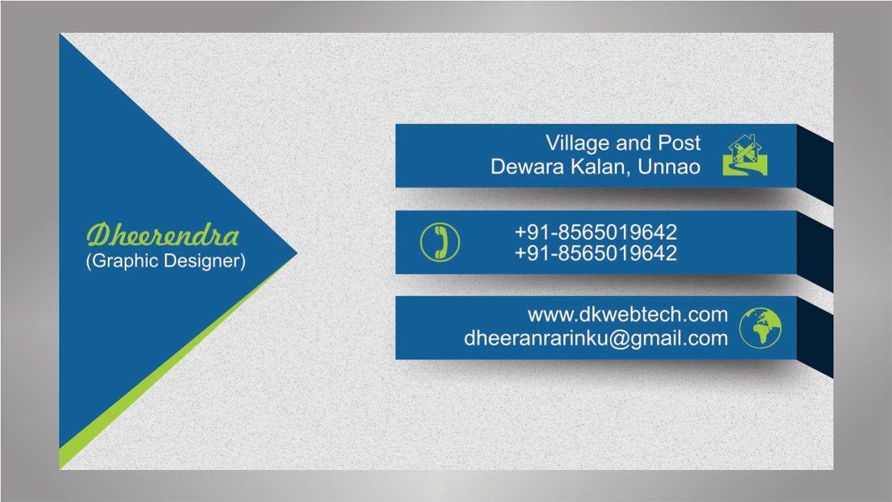 Professional Business Card Designing Ideas - 01 CorelDraw X8 in ...