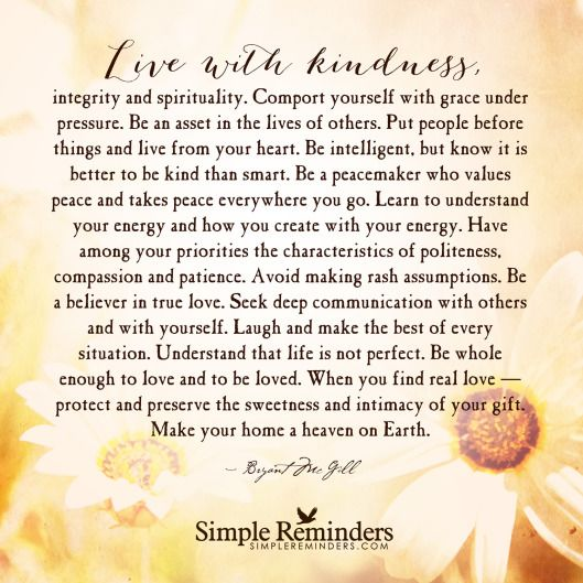 image courtesy of Simplereminders and Bryant McGill.