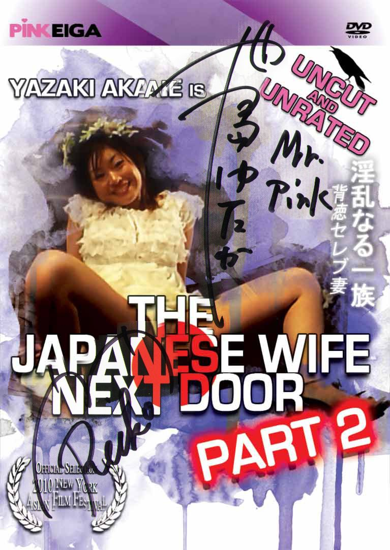 The Japanese Wife Next Door Part  Signed Dvd Comedy Movies Film Movie Movies
