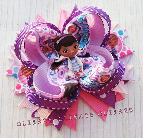 Hey, I found this really awesome Etsy listing at https://www.etsy.com/listing/249587904/doc-mc-stuffins-hair-bows-doc-mcstuffins