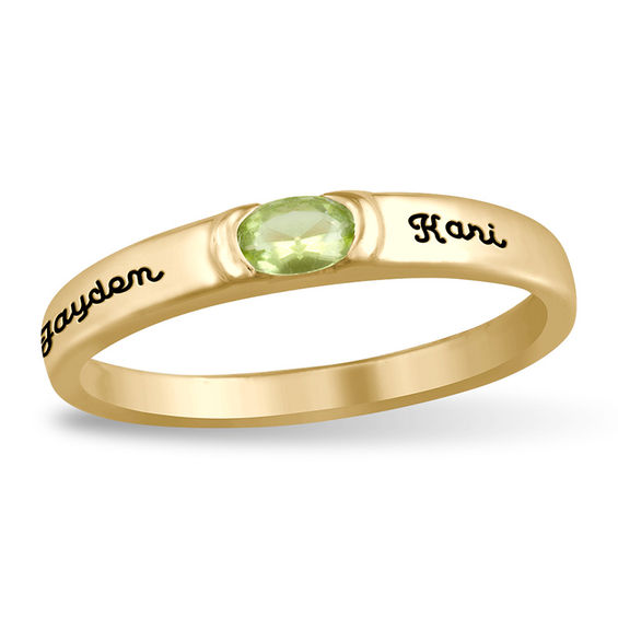 3cd76d3de7a5c Birthstone Halo Stackable Band by ArtCarved® (1 Stone and 2 Lines ...