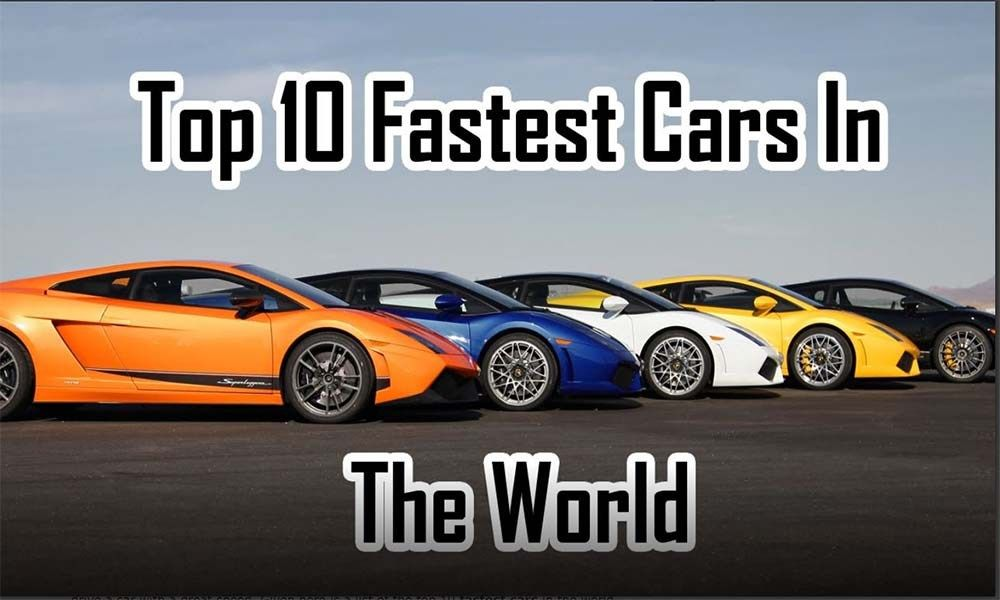 Top 10 Fastest Cars >> Top 10 Fastest Sports Cars In The World 2018 Cars Fast Sports