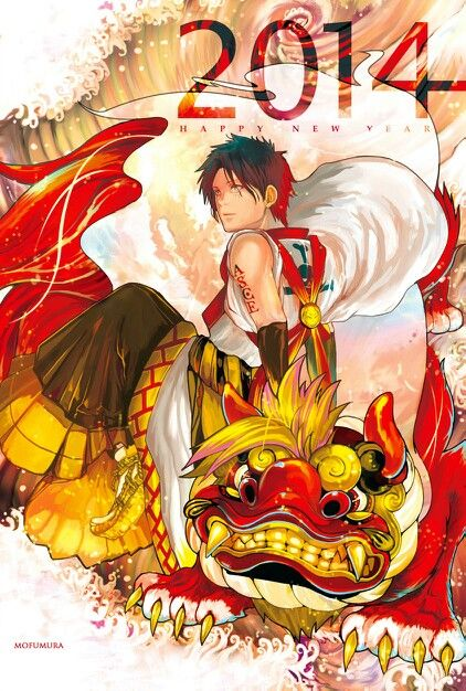 Happy New Year One Piece One Piece Anime Portgas D Ace Personagens De Anime