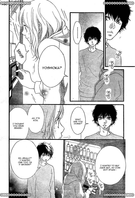 Ao Haru Ride 36 Page 43