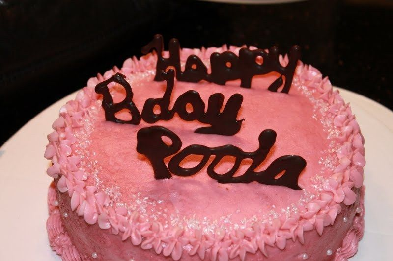 Images Of Birthday Cake With Name Pooja Babangrichie
