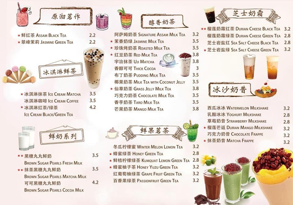 Chinese Restaurant Singapore Menu restaurant, Chinese