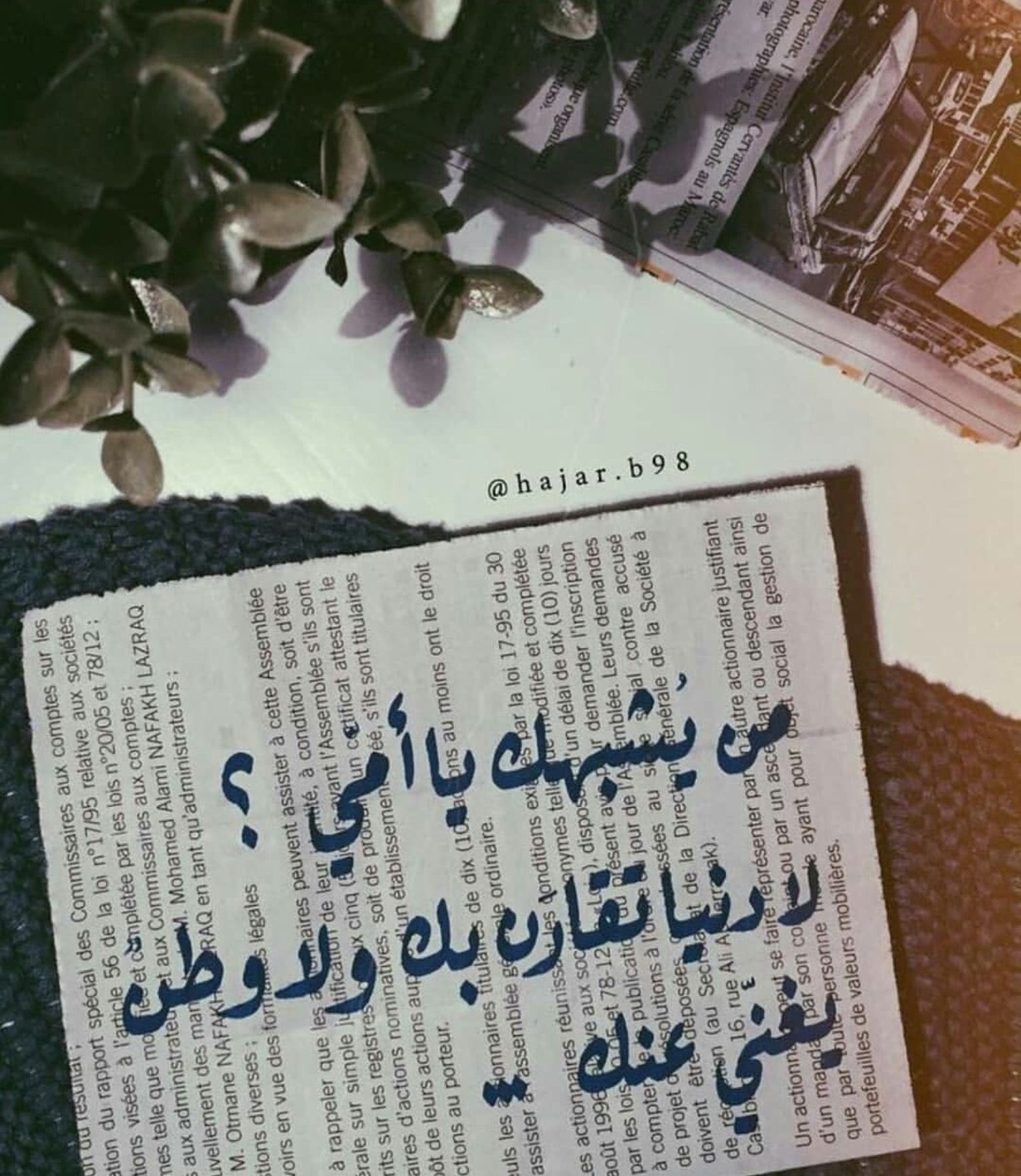 Pin by Maher Meame on It's Me ❤️ | Arabic quotes, I love