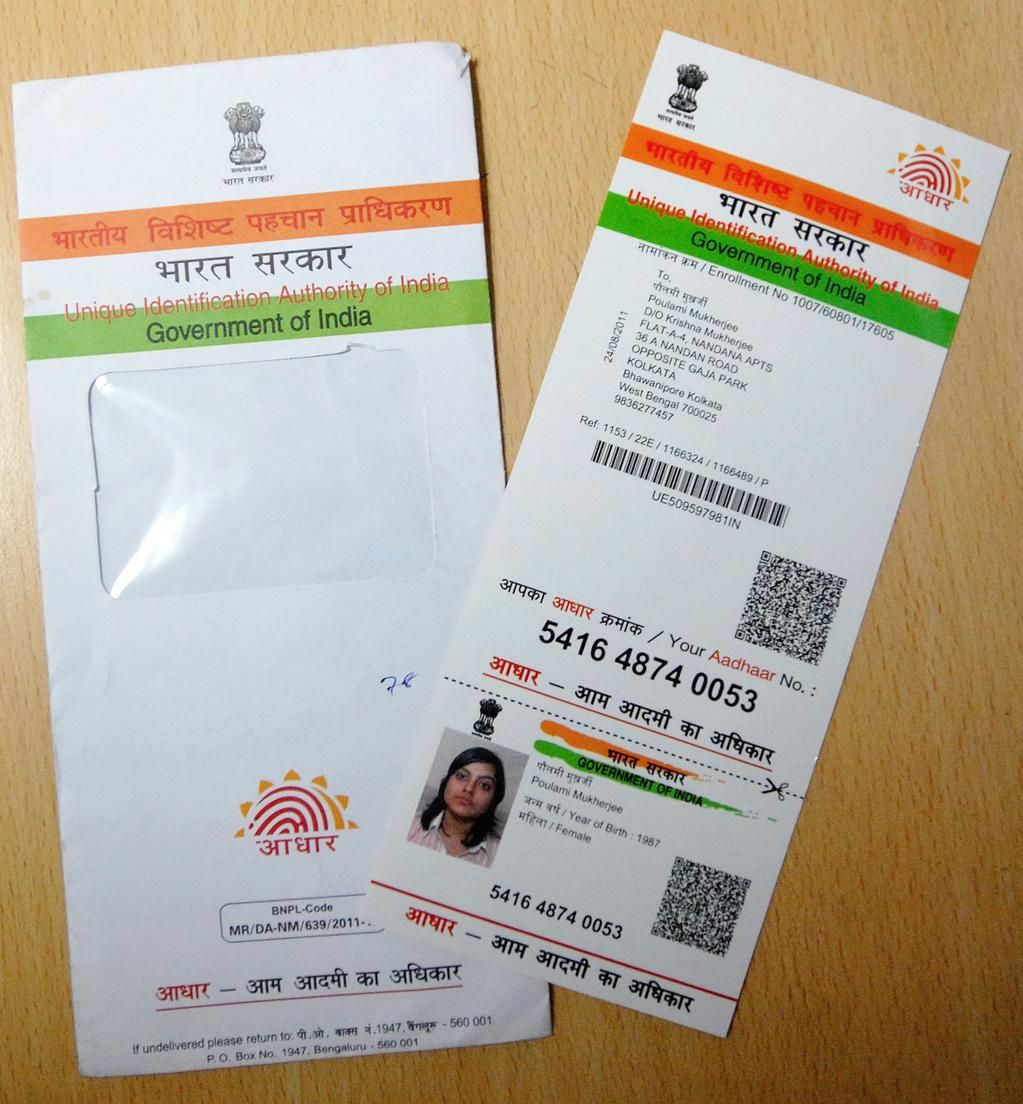 Times Of India On Aadhar Card Cards How To Plan