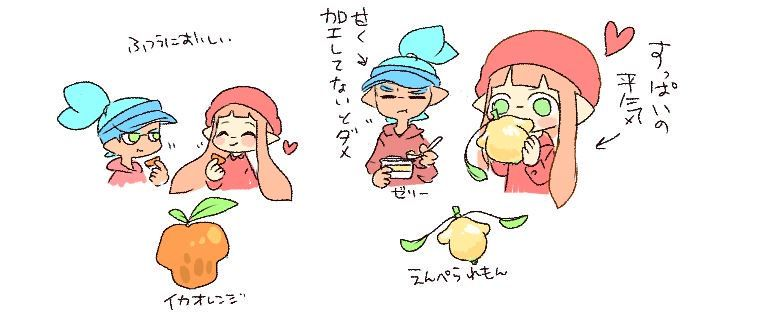 Tweet multimediali di みょん (@myon08myon)   Twitter