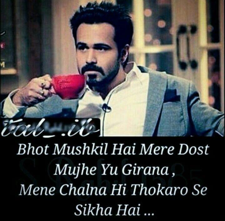 Hasnain😘😘😘   Salman   Attitude quotes for boys, Attitude