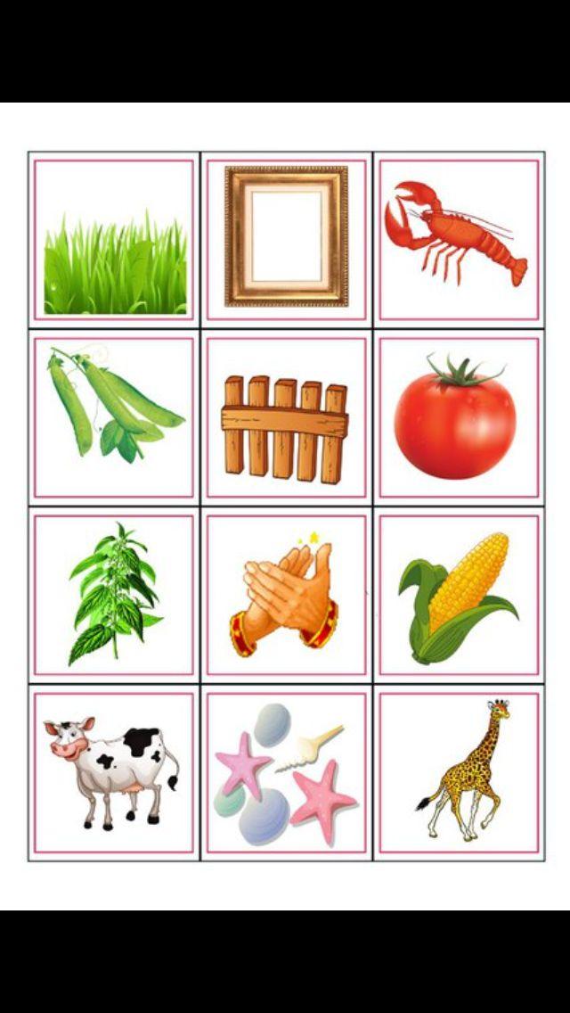 Картинки со звуками для дошкольников