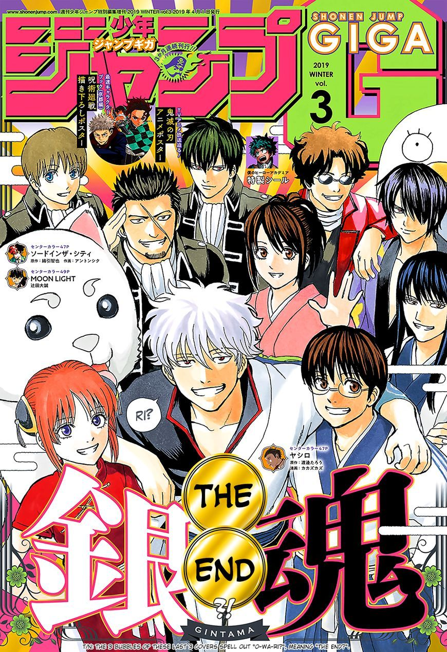 MangaTown Mobile 漫画, アニメ free, 少年ジャンプ
