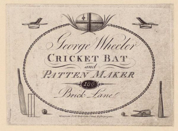 Cricket Bat And Pattern Maker Typography Fonts Invitations