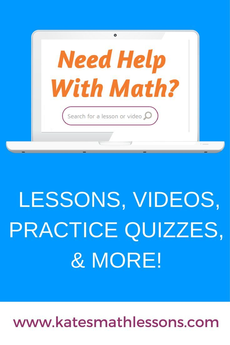 This website has lots of free resources for math teachers and ...