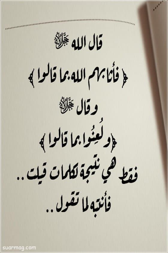 أجمل خلفيات وصور واتس اب مصورة كتابية 2021 جميلة جدااا مجلة صور Whatsapp Status For Girls Arabic Calligraphy New Whatsapp Status