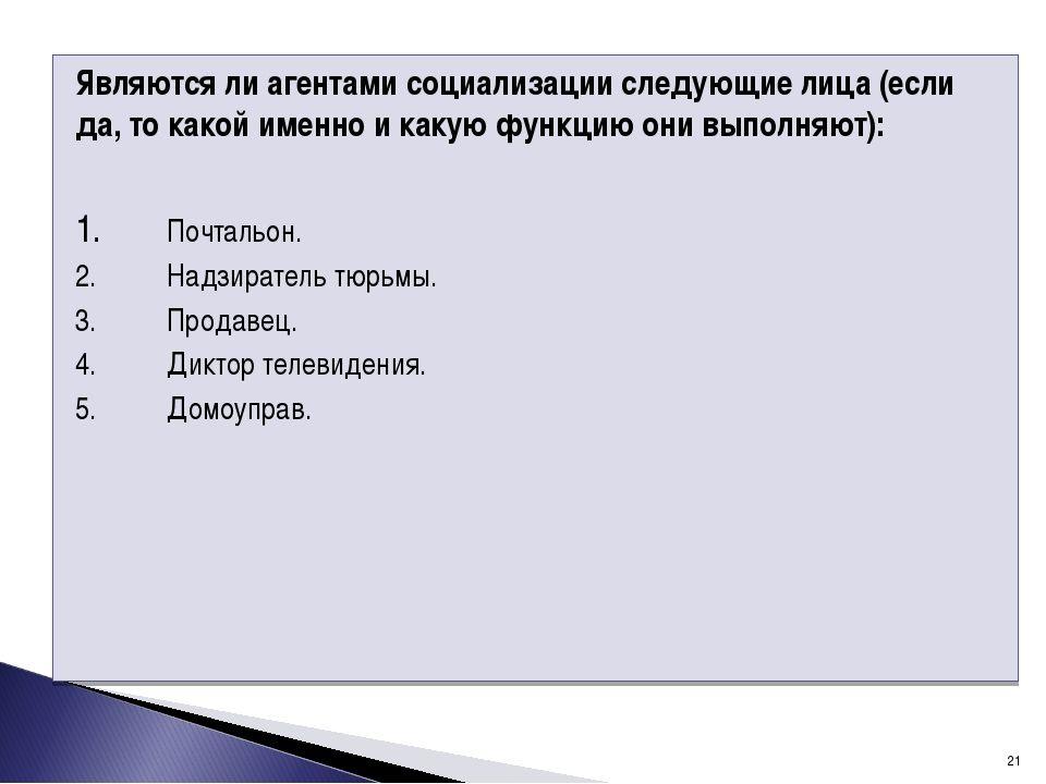 Учебник английского 6 класс вербицкая скачать.