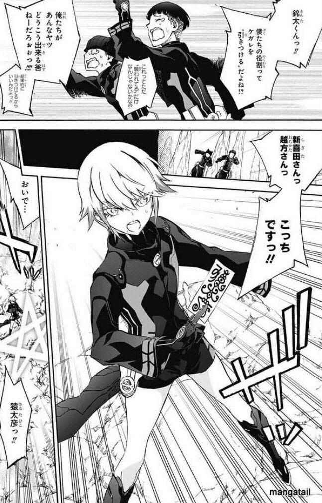 raw manga 安全