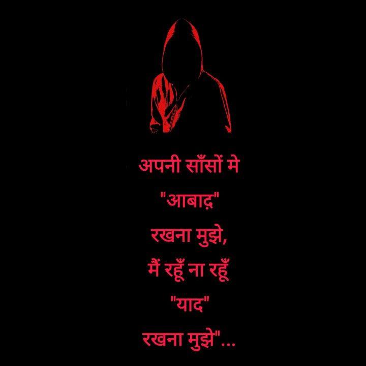 याद #hindi #words #lines #story #short   Gulzar quotes ...
