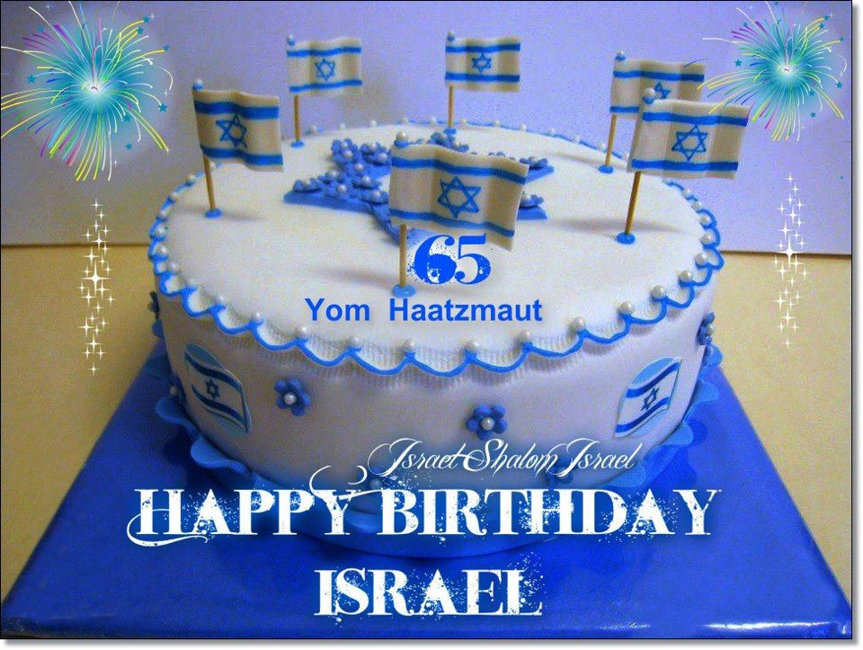 Israeli Independence Day Crafts
