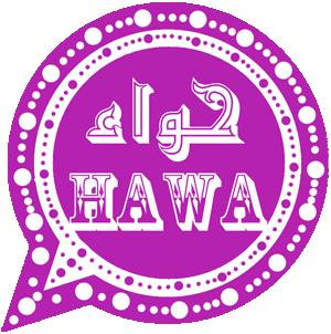 تنزيل واتساب حواء البنفسجي ما هو واتس اب حواء Whatsapp Hawa هي نسخة واتس اب معدله من الواتساب الرسمي فقج قا Android Apps Free Messaging App Download Free App