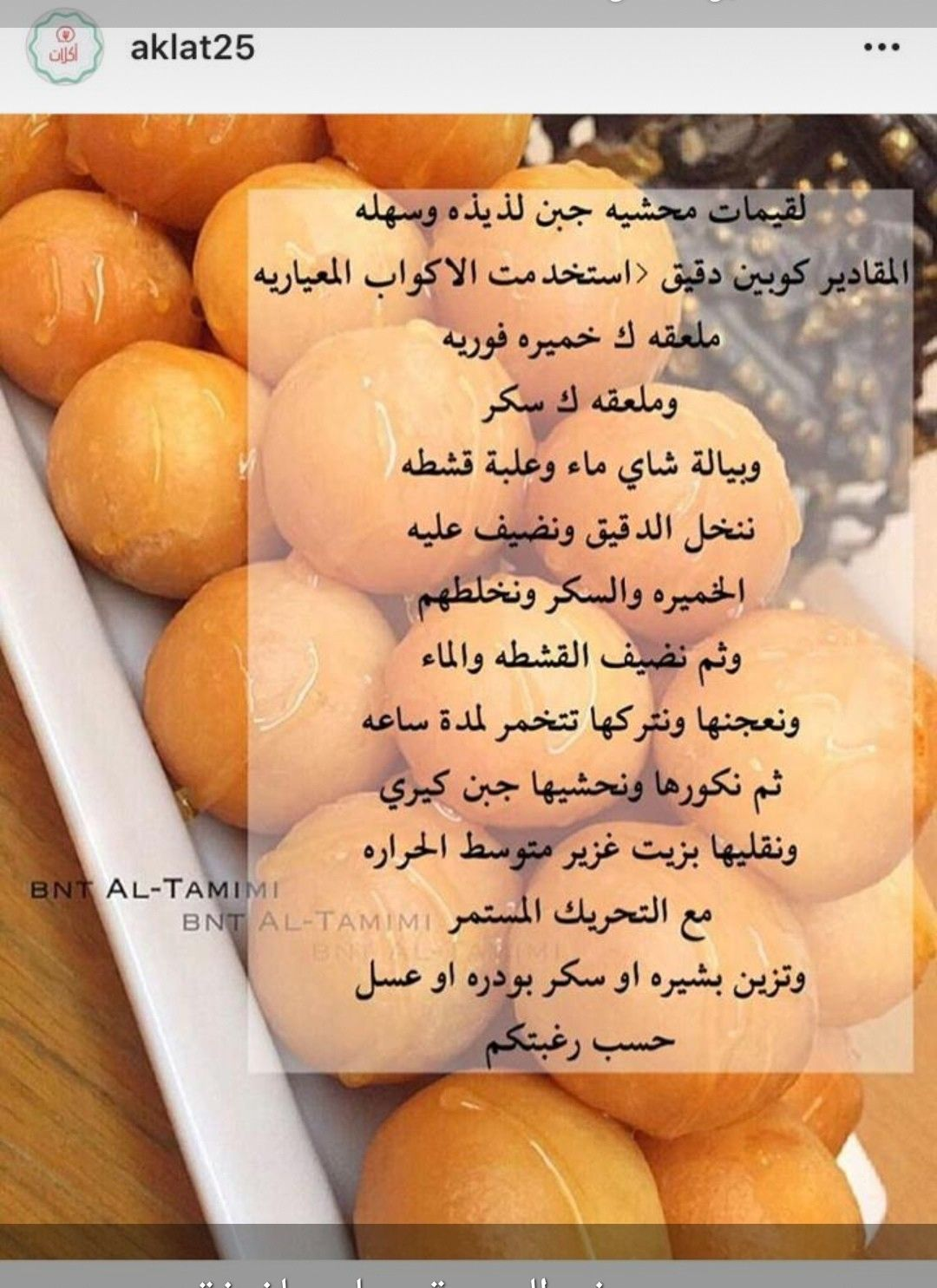 Pin By Razan On طبخ Cooking Food Receipes Arabic Food Cookout Food