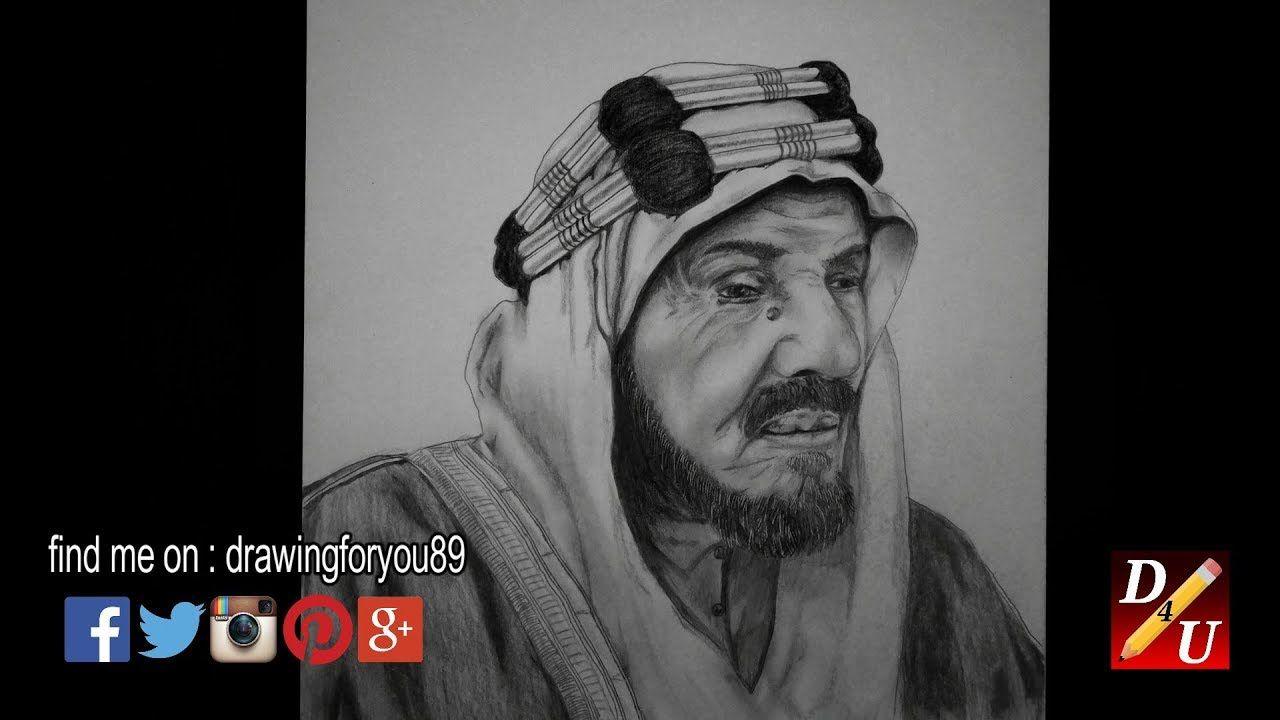 رسم الملك عبد العزيز آل سعود King Abdul Aziz Speed Drawing Historical Figures Fictional Characters Drawings