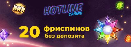Онлайн казино с бездепозитным бонусом и реальным выводом
