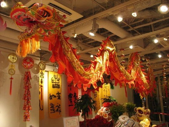 chinese new years eve party theme ideas