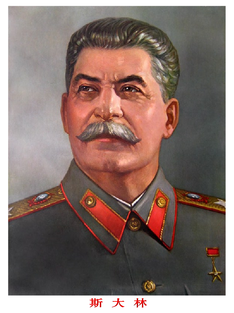 004 Pin by Jose Capricorn on Marshal of the Soviet Union