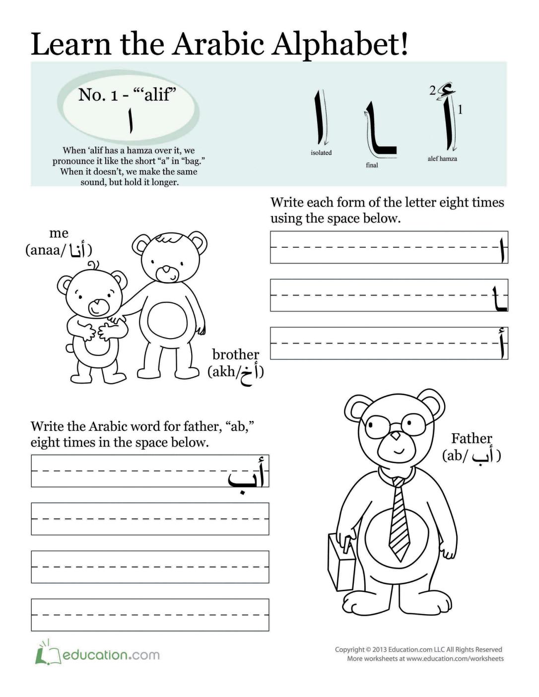 Arabic Alphabet Alif