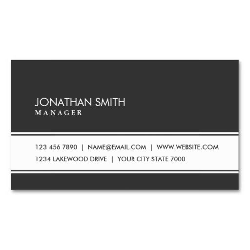 professional elegant plain simple black and white business card make your own business card with this great design all you need is to add your info to