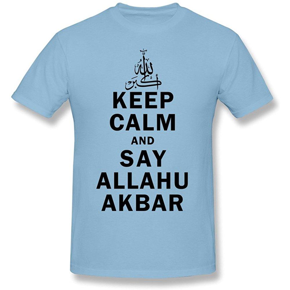 AJLNA Men's Keep Calm And Say Allahu Akbar TShirt SkyBlue