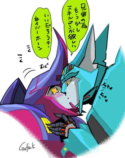 Embedded Saberhorn Transformers Anime Art t