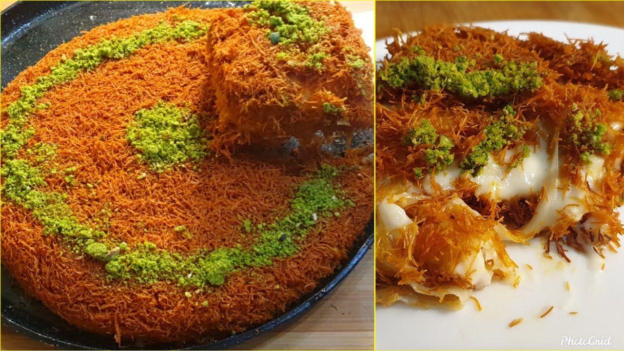 Kunafa Without Oven Creamy Kunafa Famous Arabian Dessert Youtube In 2020 Orange Recipes Veg Kurma Recipe Kunafa Recipe With Cream